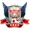Yichun Grand Tiger