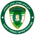 El Sharqia Dokhan
