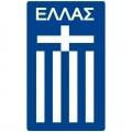 Grecia Sub 19 Fem.