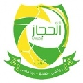 Al Hjazz