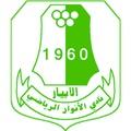 Al-Anwar