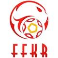 Kirguizistán Sub 19