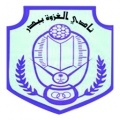 Al Ghazwa