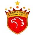 >Shanghái Port
