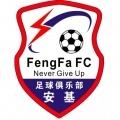 Jiaozhou Fengfa