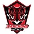 Pakchong