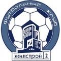 WFC-2 Kharkiv Fem