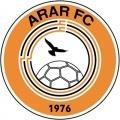 Arar Sub 20