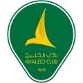 Al Khaleej Sub 20