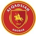 Al Qadsiah Sub 20