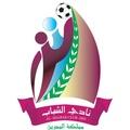 Al-Shabab Manama