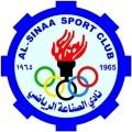 Al Sinaah
