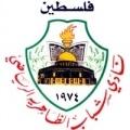 Shabab Al-Dhahiriya