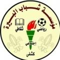 Albirah Institution