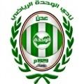 Al Wahda Aden