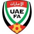 Émirats Arabes Unis Sub 17