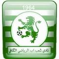 Ibb Al Sha'ab
