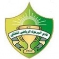 Al Yarmuk Al Rawda