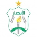 Al Ansar Beirut