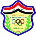 Al Hudod