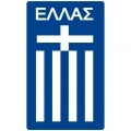 Grécia Sub 19