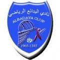 Al Badaya