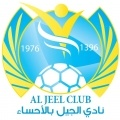 Al Jeel Sub 20