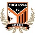 Yuen Long Reserve