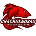 Cha Choeng Sao