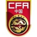 Cina Sub 20