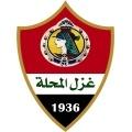 >Ghazl El Mehalla