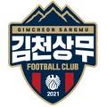 Gimcheon Sangmu FC
