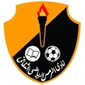 Al Ramms