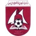 Al Hamriyah