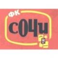 FK Sochi 04