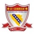 Guangzhou Are A