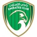 >Emirates Club