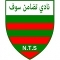 Tadamoun Souf