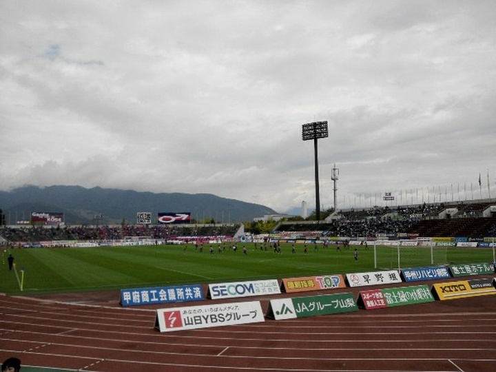 Yamanashi Chuo Bank Stadium
