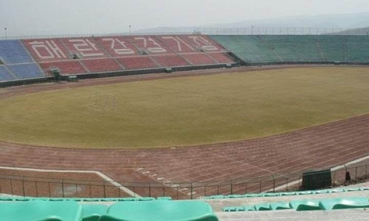 Yanji Nationwide Fitness Centre Stadium