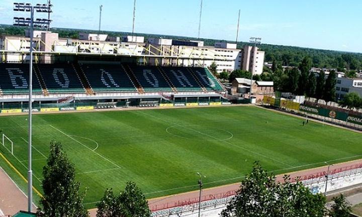 Obolon Stadium