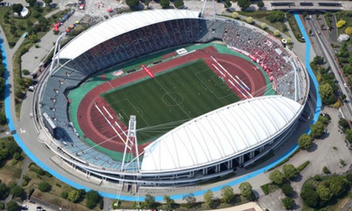Umakana Yokana Stadium