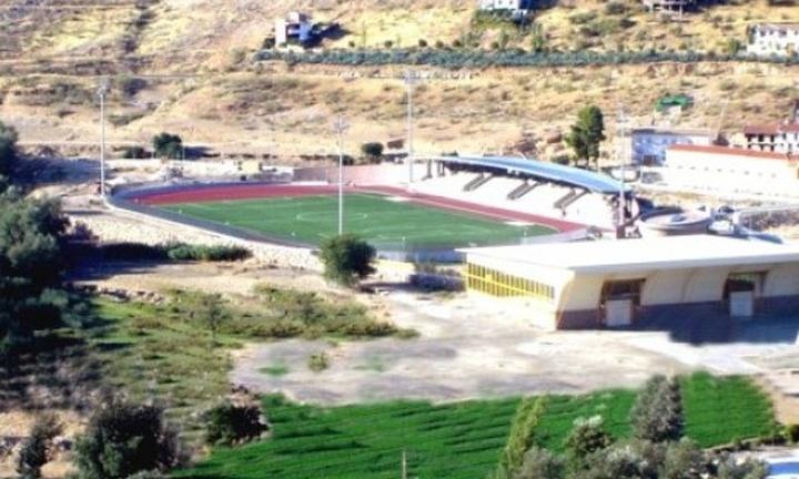 Municipal Medina Lauxa