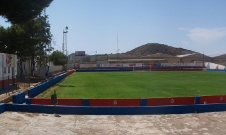 Coliseum Minero Angel Celdran