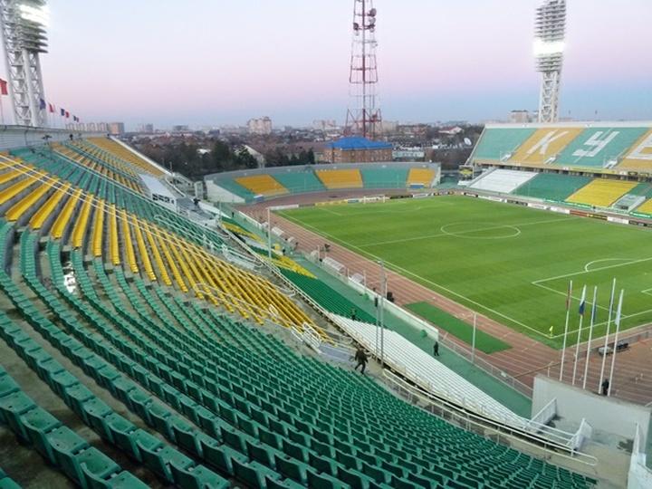 Estadio Kubañ