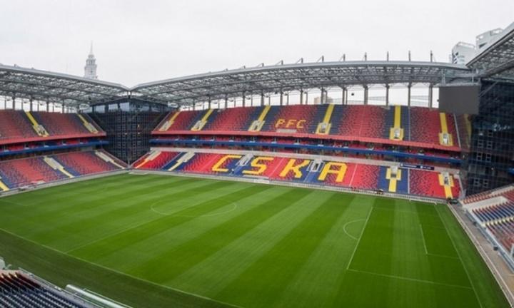 Arena CSKA