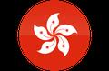 https://t.resfu.com/media/img/flags/round/hk.png