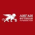 Tajikistan League