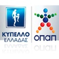 Coupe de Grèce