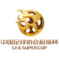 Supercopa China